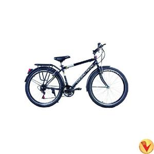 (03)-1: Xe đạp MTB 26 - 05 LĐH